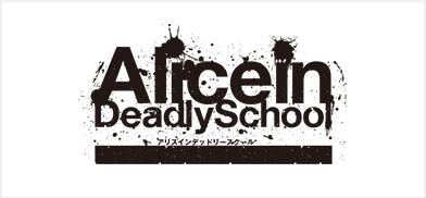 Alice in DeadlySchool